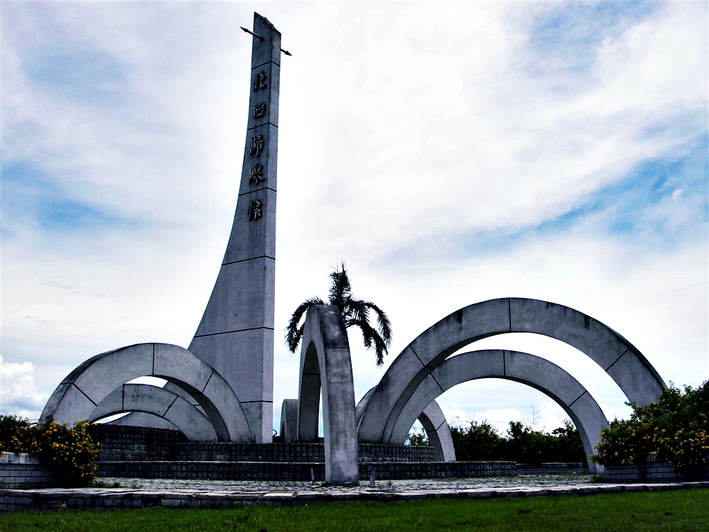 Hualien and taitung tourism four days 37 1