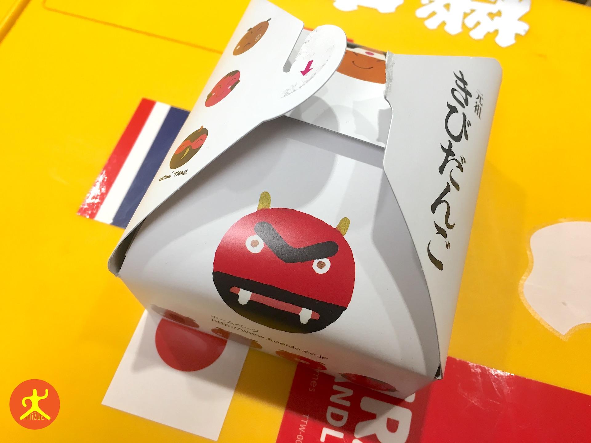 岡山伴手禮菓子