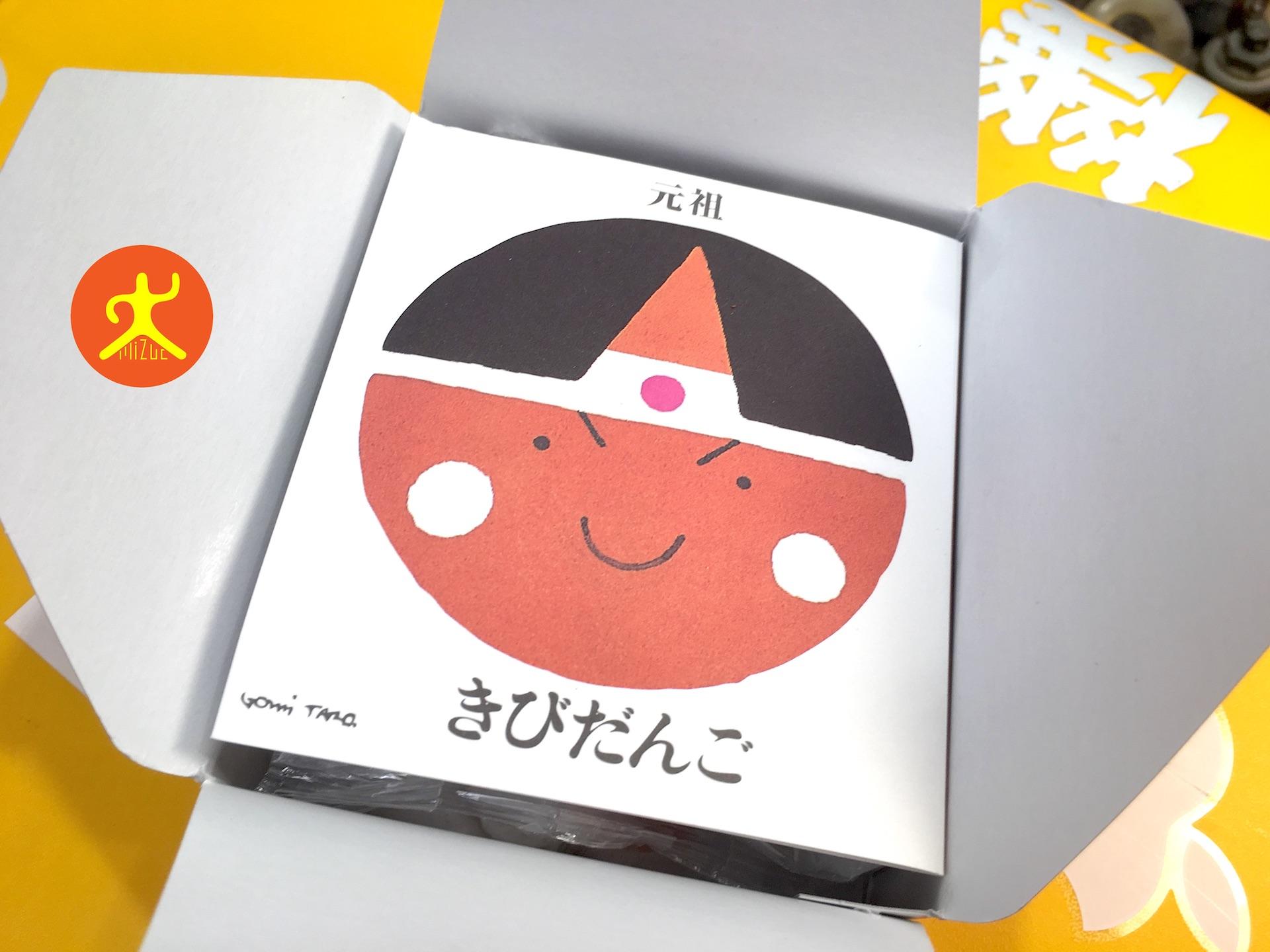Okayama Japanese Sweet Rice Cake Ganso Kibidango 4