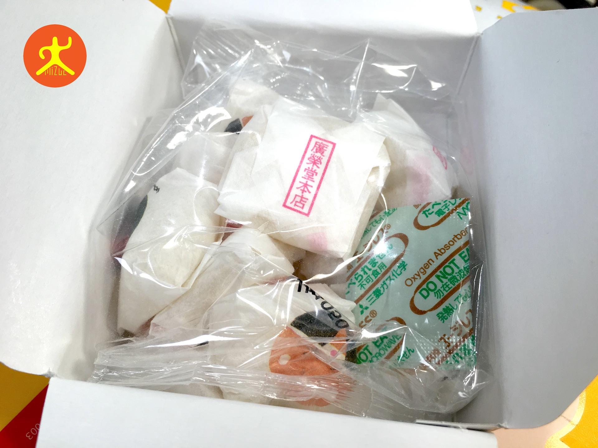 Okayama Japanese Sweet Rice Cake Ganso Kibidango 5