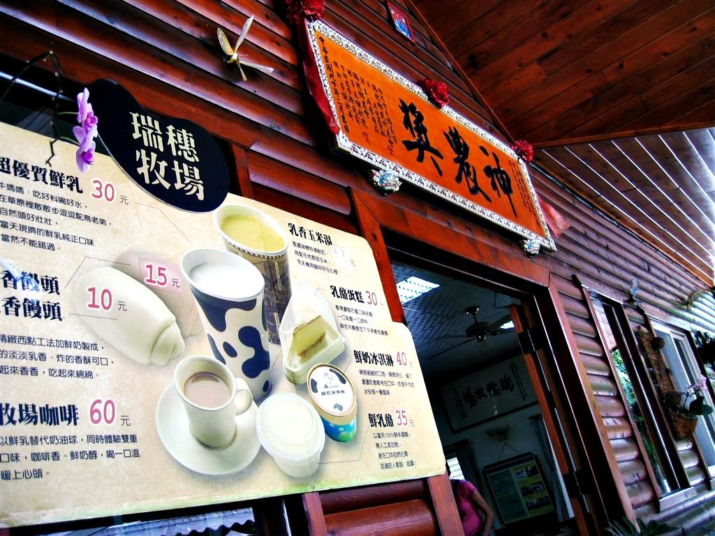 Hualien and taitung tourism four days 31 1 花蓮、台東四日環島旅行:颱風攪局之第3日